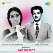 Mindapennu Songs