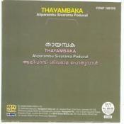 Thayambaka - Aaliparambu Sivarama Poduval Songs