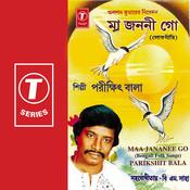 Maa Jananee Go Songs
