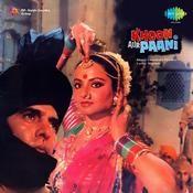 Khoon Aur Paani Songs