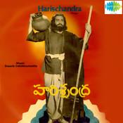harichandra tamil movie songs download