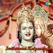 Seetharama Kalyanam Songs