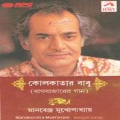 M Mukherjee Puja 90 Songs