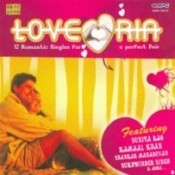 Loveria Compilation  Songs