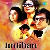 Imtihan Songs
