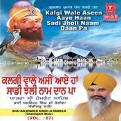 Kalgi Wale Aseen Aaye Haan Sad Songs