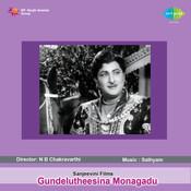Gundelutasina Monagadu Songs