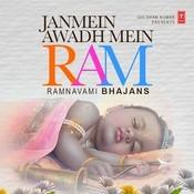 Mann Mein Ram Basale Song