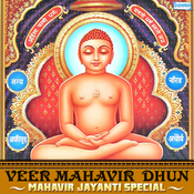 Veer Mahavir  Dhun - Mahavir Jayanti Special Songs