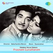 Prasnam Gurutharam Songs