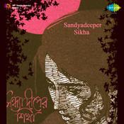 Sandyadeeper Sikha Bng Songs