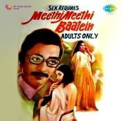 Meethi Meethi Baaten Songs