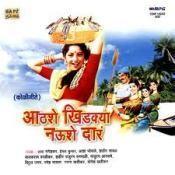 Aathshe Khidkya Naushe Daara Koligee Songs