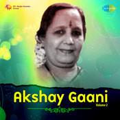 Akshay Gaani Lata Mangeshkar Vol 2 Songs