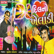 Meldi Mari Mojma Bole Re MP3 Song Download- DJ Dil No Kheladi Meldi