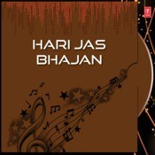 Hari Jas Bhajan Songs