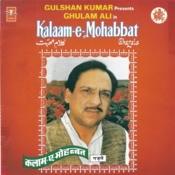 Kalaam-E-Mohabbat Songs