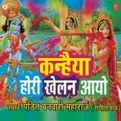 Kanhaiya Hori Khelan Aayo Songs