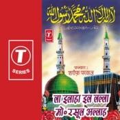La Ilaha Il Lalla Mohd.Rasool Ullah Songs