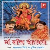 Maa Shakti Dohawali Songs