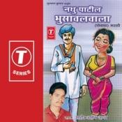 Nathu Patil Bhusalwalwla Songs