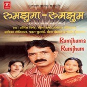 Rumjhuma Rumjhum Songs