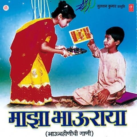majha avadta pakshi in marathi बाह्य दुवे[संपादन] पक्ष्यांची मराठी नावे (१) bird names ( english-marathi) पक्ष्यांची मराठी नावे (२) [१].