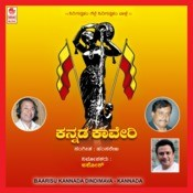 Hacchevu Kannadada Deepa Song