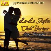 Le Le Ayiha Choli Bariyar Songs