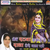 Maine Ratna Lagai Re Radha Tere Naam Ki Songs