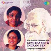 Kon Se Kabir Chhanda Baje - Sumitra Sen And Indrani Sen Songs