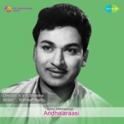 Andhalaraasi Songs