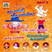 Raja Sundal Vechaa - Gana Song Songs