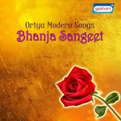 Ramani Ratana Megoku Song
