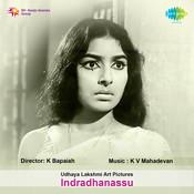 Indra Dhanassu Songs