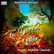 Ta Darad Uthe Songs