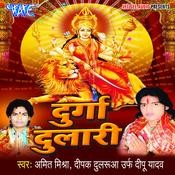Durga Dulari Songs