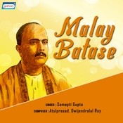 Malay Batase Songs