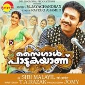 Saigal Paadukayanu Songs