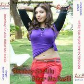Bombay Se Ailu Bihar Me Rasili Songs