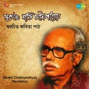 Recitation By Shakti Chattopadhyay  Songs