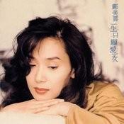 Qi Shi Wo Ai Ni Ma Song