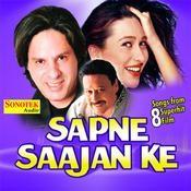 yeh dua hai meri rab se mp3 song free download