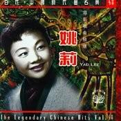 Chong Hui Ni De Huai Bo (Dian Ying