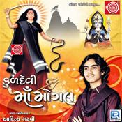 Aavo Navlakh Nejaliyu Song