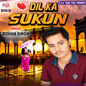 Dil Ka Sukun Song