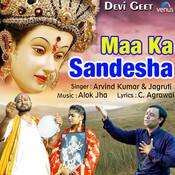 Maa Ka Sandesha Song
