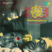 Gorantha Deepam Songs