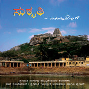 Sukruthi Songs