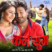 Karm Yug Ritesh Pandey Full Song